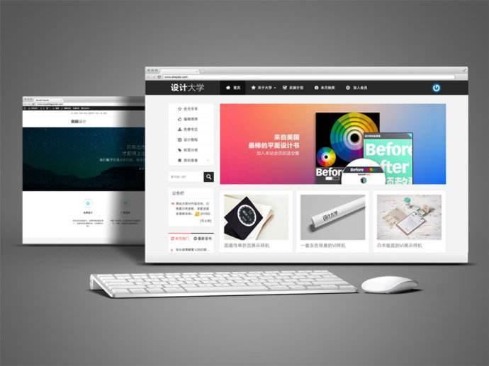 网站设计创意